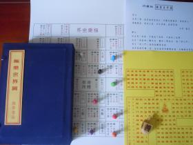 选佛图棋 — 极乐世界图 1盒 典藏盒装 怀旧玩具