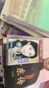 原版老磁带:孟庭苇全纪录(十六首金曲加长版超值珍藏)