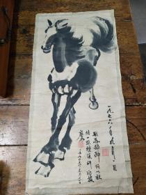 1976年 姚大林绘画――奔马图