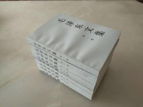 毛澤東文集(全八卷)
