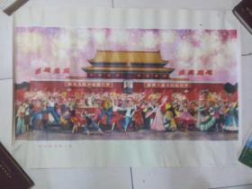团结胜利歌万里(2开宣传画)