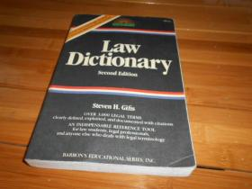 LAW DICTIONARY, SECOND EDITION