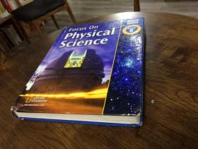 focus on Physical Science 物理科学 8年级教材 (八品,边角掉皮如 图,封面内侧有署名,主体内容无划)  英文原版教材美国原版教材英文教材【存于溪木素年书店】