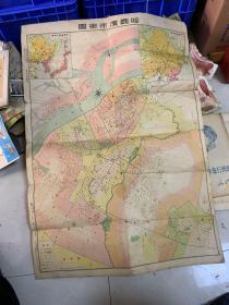哈尔滨市街图  满洲国康德11年 1944年!满洲国区域图 日满联络交通图! 稀见地图!