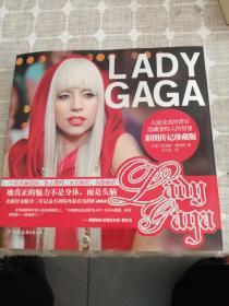 ladygaga传记画册