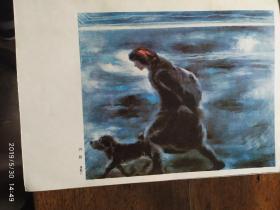 画页:油画--路--葛鹏仁、暮雪--李凯,电话亭、海港的早晨--韦启美,上学--张红年106
