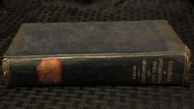 1927年原版 Essentials of International Public Law and Organization 《国际公法与组织要领》
