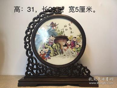 民国时期,檀木瓷板小插屏,中间可转动,两面画,画质清晰美观,保存完整,摆设佳品!长29.5cm,宽5cm,高31cm