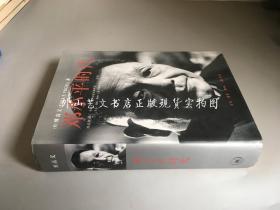 邓小平时代(小16开布面精装 2013年一版一印)