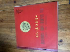 3308薄膜唱片《为毛主席语录谱曲》3张一套,内有林彪题词