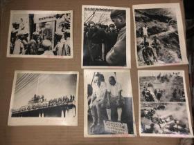 老照片 地主恶霸刘文采庄园陈列馆等历史照片 共计45张 详见图