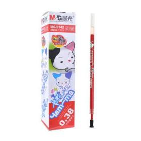 Morning Light (M & G) MG-6142 Gel Pen Refill Full Needle Gel Refill 0.38mm Red Boxed 20