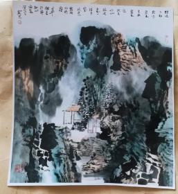 画家刘罡(烟波夕照)画照片尺寸19.5公分×17.5公分