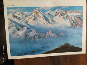画页:油画--家住雪山下--王路,山--黄冠余106
