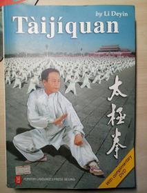 太极拳(英文)函光盘1张