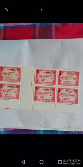 印花税票1988(5元)