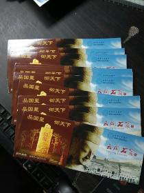 世界文化遗产 国家5A级旅游景区云冈石窟