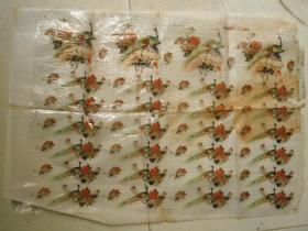 陶瓷贴花纸-孔雀