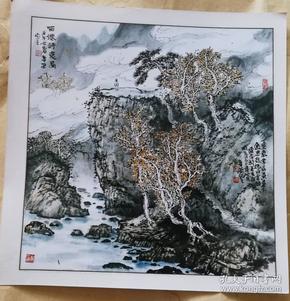 画家王春荣(留仙诗意图)画照片尺寸20.5公分×20公分