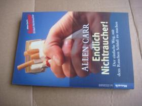 《终于戒烟了!》endlich nichtraucher! 德语原版 全新