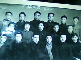 6寸黑白照片 风华正茂[合影]1968年
