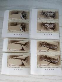 2002年特种邮票 2002-12 T 《黄河水利水电工程》特种邮票 1套4枚二组【新票】其中三种联张
