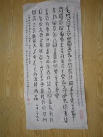 黄宾虹弟子◎徐仁初书法