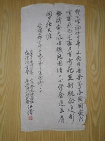 江涛 诗词书法