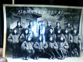 6寸黑白照片林航跳伞队第一批学员[合影]1960年身着跳伞服