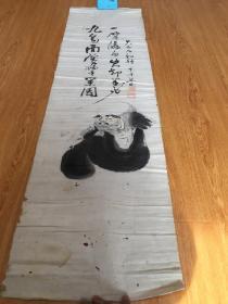 大正四年(1915年)日本书画一幅,【东月默山?】书