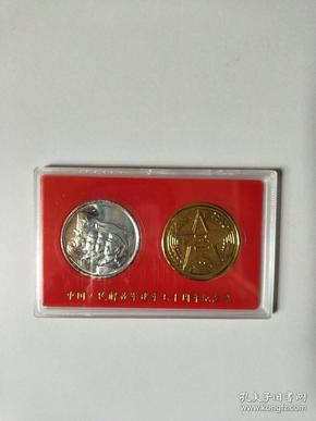 中国人民解放军建军七十周年纪念章   2枚  纪念卡一张