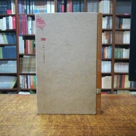巾箱本——清光绪宝书堂板三字经