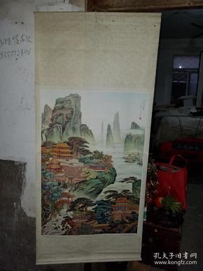 年历画---江山如画