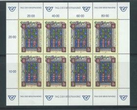 奥地利邮票 1992年 邮票日 字母RH 装饰图案  雕刻版 小版  1全