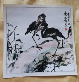 画家刘志钰(无题)画照片尺寸20公分×20公分