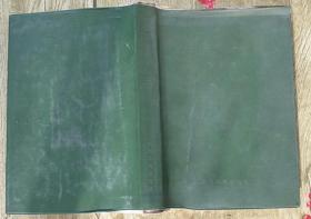 金属切削机床产品样本(磨床类) 馆藏书 71年1版1印