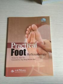 Parctical Foot Reflexotherapy(实用足反射疗法)