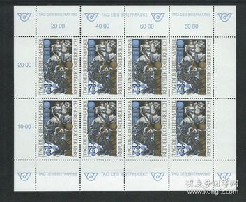 奥地利邮票 1993年 邮票日 骑士  雕刻版 小版  1全