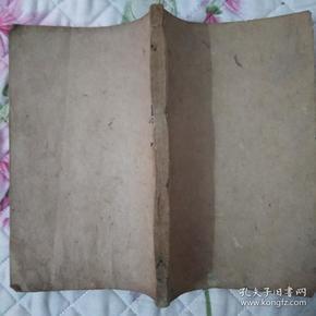 清代木刻《张太史塾课》存卷二,卷三厚一册