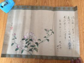 清代日本彩绘《花卉图》一幅