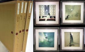 當代工筆畫名家--鄒莉-四幅精品打包 (帶日本原框發貨)