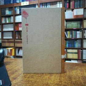 上海民智书局铅印本:元曲三百首  巾箱本