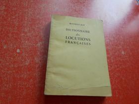 DICTIONNAIRE DES LOCUTIONS FRANCAISES(法语成语词典)国内印刷