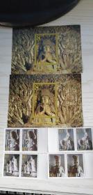 2002年特种邮票 2002-13 T+M 《大足石刻》特种邮票1套4枚+小型张《宝顶山·千手观音》1枚 二组【新票】都是两张横联