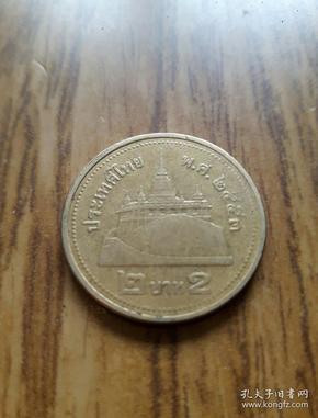 泰国2铢金黄币(2553)