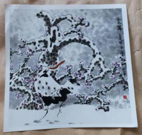 画家王盛华(冬之舞)画照片尺寸20公分×20公分