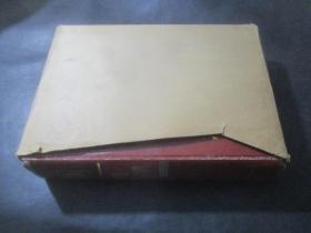 苏联百科词典  精装