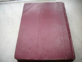 【大众电影】半月刊!1954年前半年1-12期(共12册合订本】!