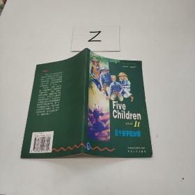 书虫·牛津英汉双语读物:五个孩子和沙精