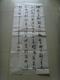 丁福英:书法:毛泽东诗词一首